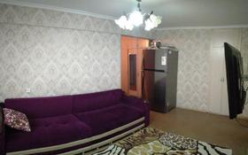 4-комнатная квартира, 66.1 м², 2/5 этаж, Ыскака 13 за 17.5 млн 〒 в Усть-Каменогорске