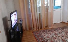 1-комнатная квартира, 36 м², 5/5 этаж посуточно, Гагарина 6 за 8 000 〒 в