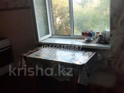 1-комнатная квартира, 36 м², 5/5 этаж посуточно, Гагарина 6 за 8 000 〒 в  — фото 4