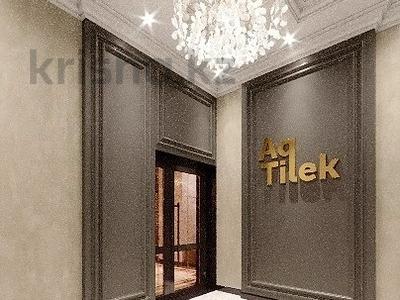2-комнатная квартира, 66 м², 6/9 этаж, Карбышева 43/3 — Челябинская за ~ 16.5 млн 〒 в Костанае — фото 2