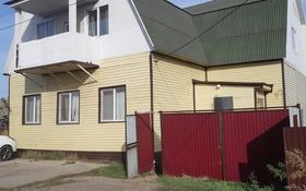 5-комнатный дом, 286 м², 6 сот., 8 Кировская за 30 млн 〒 в Омске
