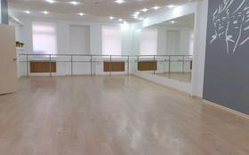 Офис площадью 264 м², Муканова за 50 млн 〒 в Караганде, Казыбек би р-н