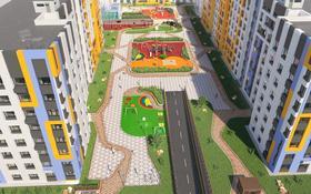 1-комнатная квартира, 38.18 м², 9/9 этаж, Толе би — Е-10 за ~ 11.8 млн 〒 в Нур-Султане (Астана), Есиль р-н