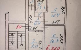 2-комнатная квартира, 50.1 м², 5/5 этаж, Улан за 14.5 млн 〒 в Талдыкоргане