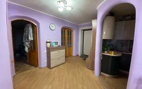 5-комнатная квартира, 108.5 м², 3/5 этаж, Сулейменова 12в за 21 млн 〒 в Кокшетау