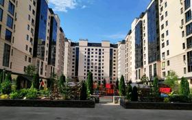 3-комнатная квартира, 125 м², 11/13 этаж, Казыбек би 43/9 за ~ 81.6 млн 〒 в Алматы, Медеуский р-н