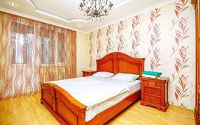 3-комнатная квартира, 110 м², 12/14 этаж посуточно, Сыганак 10 — Сауран за 15 000 〒 в Нур-Султане (Астана), Есиль р-н