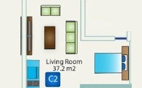 2-комнатная квартира, 50 м², Фамагуста — Искеле за 36 млн 〒