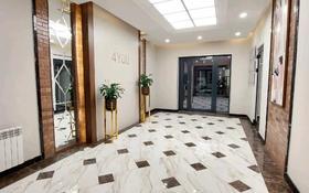 1-комнатная квартира, 51.2 м², 8/8 этаж, Розыбакиева 320 — Ескараева за 37.5 млн 〒 в Алматы, Бостандыкский р-н