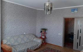 2-комнатная квартира, 66 м², 4/9 этаж, 8 микрорайон за 12 млн 〒 в Темиртау