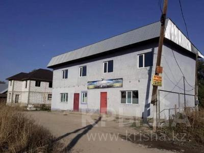 Магазин площадью 210 м², Ул.Хамитова за 14.5 млн 〒 в Кызыле ту-4