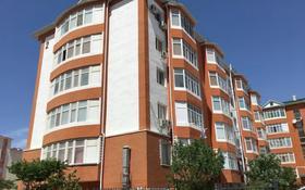 4-комнатная квартира, 120 м², 2/5 этаж, 32Б мкр, 32Б мкр 2 за 31 млн 〒 в Актау, 32Б мкр