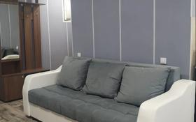 2-комнатная квартира, 55 м² посуточно, Ауэзова — Орджоникидзе за 10 000 〒 в Усть-Каменогорске
