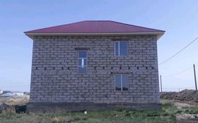 6-комнатный дом, 200 м², 10 сот., Переулок юности 21 за 8.7 млн 〒 в Семее