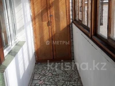 3-комнатная квартира, 64.9 м², 3/10 этаж, Достоевского 186 за 16.5 млн 〒 в Семее