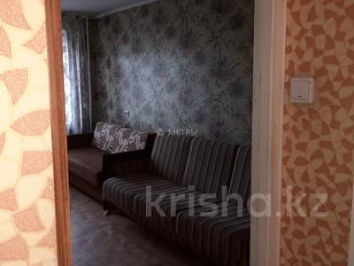 3-комнатная квартира, 64.9 м², 3/10 этаж, Достоевского 186 за 16.5 млн 〒 в Семее — фото 6