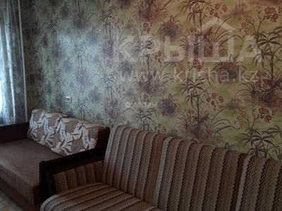 3-комнатная квартира, 64.9 м², 3/10 этаж, Достоевского 186 за 16.5 млн 〒 в Семее — фото 3