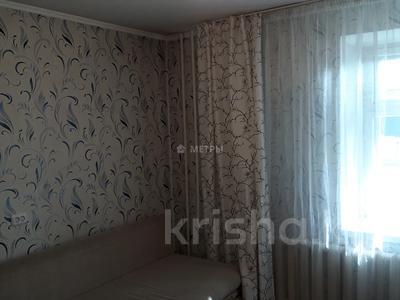 3-комнатная квартира, 64.9 м², 3/10 этаж, Достоевского 186 за 16.5 млн 〒 в Семее — фото 8