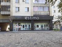 Магазин площадью 131 м²