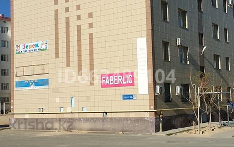 2-комнатная квартира, 52 м², 6 этаж, 31Б мкр, 31Б мкр 18 за 11 млн 〒 в Актау, 31Б мкр