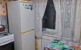 3-комнатная квартира, 57 м², 5/5 этаж, 4 10 за 6.5 млн 〒 в Лисаковске