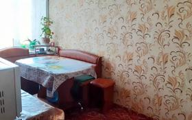 2-комнатная квартира, 56 м², 3/3 этаж, Фабричная 2Б за 7.8 млн 〒 в Щучинске