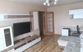 2-комнатная квартира, 51.4 м², 10/10 этаж, Карбышева 38 за 20.5 млн 〒 в Усть-Каменогорске