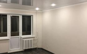 2-комнатная квартира, 43.4 м², 2/5 этаж, Абдирова 34/2 за 16 млн 〒 в Караганде, Казыбек би р-н