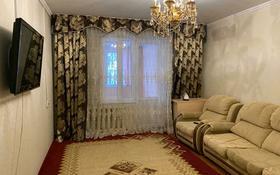3-комнатная квартира, 70 м², 1/5 этаж помесячно, 3-й микрорайон 6 — Балапанова, Ракишева за 100 000 〒 в Талдыкоргане