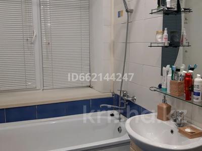 3-комнатная квартира, 61 м², 4/4 этаж, проспект Независимости 2 за 9.3 млн 〒 в Риддере — фото 2