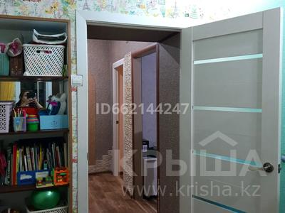 3-комнатная квартира, 61 м², 4/4 этаж, проспект Независимости 2 за 9.3 млн 〒 в Риддере — фото 6