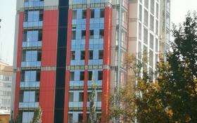 2-комнатная квартира, 48.6 м², 6/13 этаж, Шевченко 92 — Наурызбай Батыра за 31 млн 〒 в Алматы