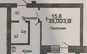 1-комнатная квартира, 35 м², 2/10 этаж, улица Зарапа Темирбекова за ~ 7.5 млн 〒 в Кокшетау