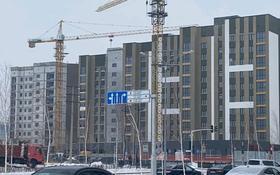 1-комнатная квартира, 51.2 м², 8/9 этаж, Е-51 — Е-22 за 15.5 млн 〒 в Нур-Султане (Астана), Есиль р-н