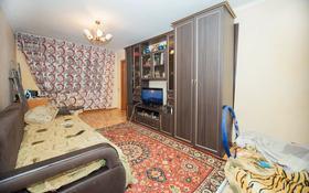 2-комнатная квартира, 43 м², 4/4 этаж, мкр №1, Мкр №1 за ~ 16.4 млн 〒 в Алматы, Ауэзовский р-н