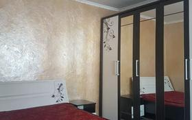 2-комнатный дом помесячно, 52 м², 5.3 сот., Онеге 67 за 120 000 〒 в Алматы, Медеуский р-н