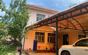 5-комнатный дом, 300 м², 7 сот., мкр Тастыбулак, Римская 260 — Римская за 50 млн 〒 в Алматы, Наурызбайский р-н