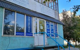Офис площадью 80 м², проспект Нурсултана Назарбаева 75 за 28 млн 〒 в Усть-Каменогорске