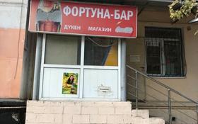 Помещение под любой вид деятельности!!! за 400 000 〒 в Алматы, Бостандыкский р-н