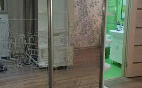 1-комнатная квартира, 42 м², 8/10 этаж посуточно, Казыбек би — Досмухамедова за 10 000 〒 в Алматы, Алмалинский р-н