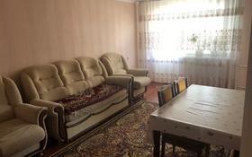 3-комнатная квартира, 61.3 м², 2/5 этаж, Есенберлина 5 за 16 млн 〒 в Жезказгане