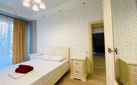 2-комнатная квартира, 80 м², 11/14 этаж посуточно, Абая 109 — Манаса за 16 000 〒 в Алматы