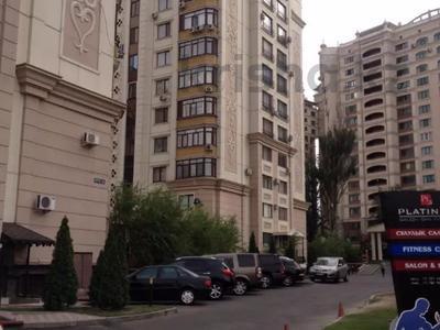 3-комнатная квартира, 125 м², 1/13 этаж, Ходжанова — Аль-Фараби за 55 млн 〒 в Алматы, Бостандыкский р-н — фото 6