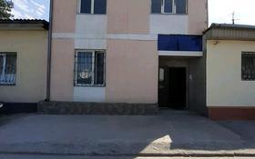 4-комнатный дом, 60 м², мкр Тастак-3, Таджикская 10 — Братская за 15 млн 〒 в Алматы, Алмалинский р-н