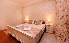 3-комнатная квартира, 130 м², 11/20 этаж посуточно, Аль-Фараби 21 за 22 000 〒 в Алматы, Бостандыкский р-н