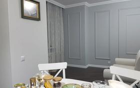 1-комнатная квартира, 29.6 м², 5/5 этаж, ул. Республики 41 за 10 млн 〒 в Косшы
