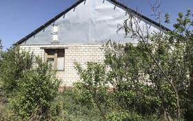 3-комнатный дом, 100 м², 6.5 сот., Орбита 112 за 7 млн 〒 в Уральске