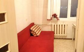1-комнатная квартира, 36 м², 5/5 этаж помесячно, улица Карбышева 47 за 60 000 〒 в Костанае