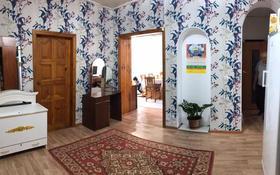 3-комнатный дом, 88 м², 5 сот., Карева 10 за 16.5 млн 〒 в Уральске