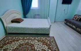1-комнатная квартира, 38 м², 12/21 этаж посуточно, Туркестан 14 — Орынбор за 7 000 〒 в Нур-Султане (Астана), Есиль р-н